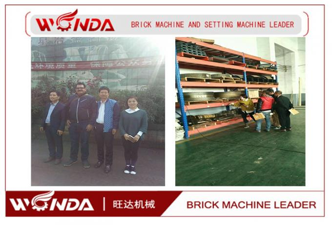 SJ 4000 Double Shaft Mixer , Small Clay Mixer Red Brick Production Line Applied