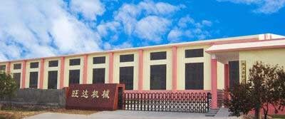 China WANGDA Machinery Factory