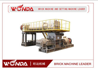 China High Manganese Steel Red Clay Bricks Manufacturing Machine With Double Shaft Mixer supplier