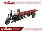 China YPC5M  2600 × 850 × 1550mm 48V New Red / Blue Hydraulic 3 Wheel Cargo Motorcycle With 1000 Loading Capacity company