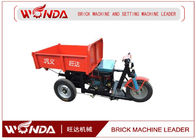 China Mini Electric Cargo Tricycle With Manual Dump Hopper Brushless Motor Battery company